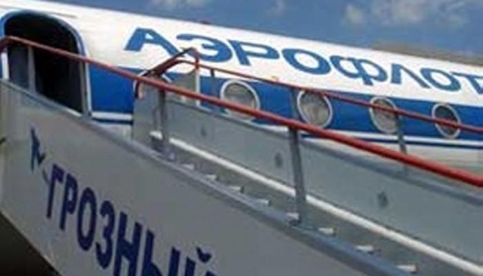 Аэропорт Северный г. Грозный